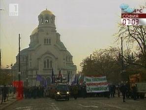 кремиковци отново протест