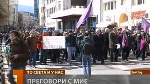 Исканията на работниците от Кремиковци