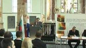 VІІ Световна среща на българските медии