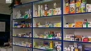 Промени в закона за лекарствата