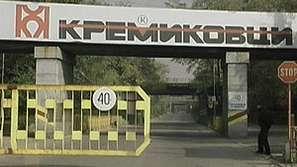 Металурзите от Кремиковци протестираха отново