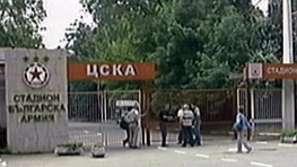 Паднало дърво премаза десет коли в близост до стадион Българска армия