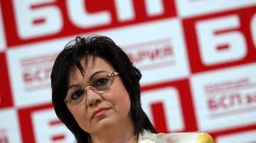 БСП решава днес кога ще се върне в парламента