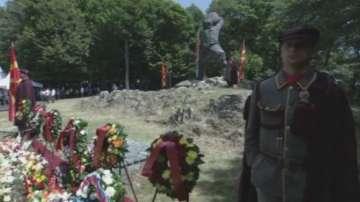 Годишнината на Илинденското въстание беше отбелязана в Северна Македония