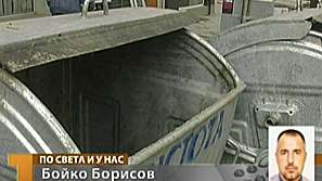 Започна активното почистване на контейнерите в София