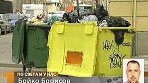 Договорът с концесионерите е прекратен, боклукът още не е събран