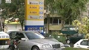 Рекордни цени на бензина