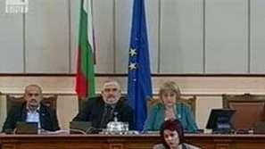 Дебати за доклада на ЕК в парламента