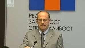 РЗС: Решението да се отхвърли искането за Референдум е противоконституционно