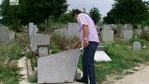 Вандализъм на гробищата в Силистра