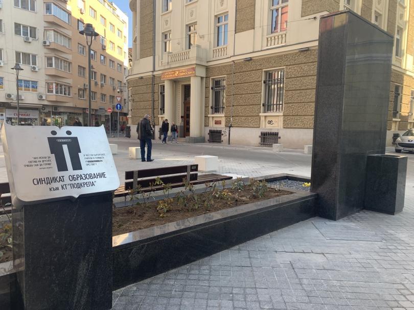 снимка 3 Водна стена на улица Граф Игнатиев стана хит в социалните мрежи