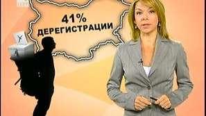 Данни на ГРАО показват, че в много селища се регистрират нови жители