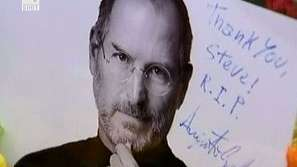 Светът след Стив Джобс