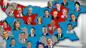 Резултати от местните избори