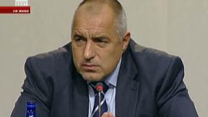 Борисов: Няма да се кандидатирам за президент