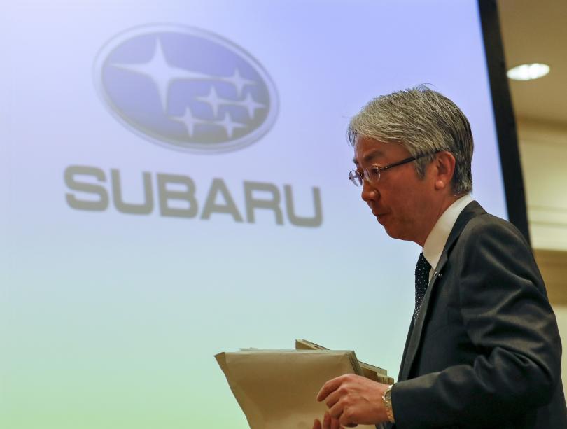 субару изтегля 227 милиона автомобила пазара