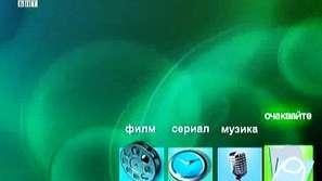 БНТ представи програмата си пред рекламодатели