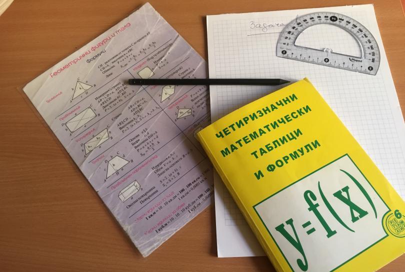 Ден предсрочно, излязоха резултатите от тестовете по български език и