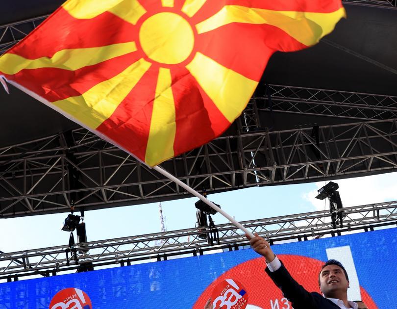 снимка 2 Зад маските на фалшивия патриотизъм