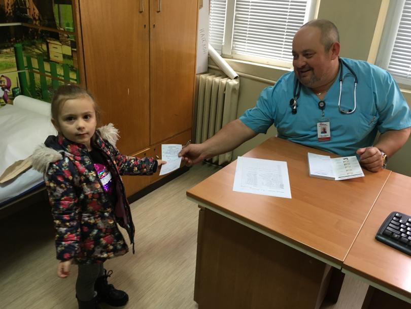 Отпадат ограниенията за прием в единстената специализирана детска болница у