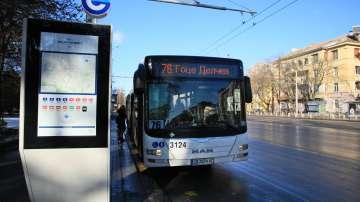 Синдикатите и общината се споразумяха за увеличаване на заплатите на шофьорите