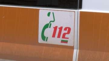 Екип на Спешна помощ в Гоце Делчев е нападнат