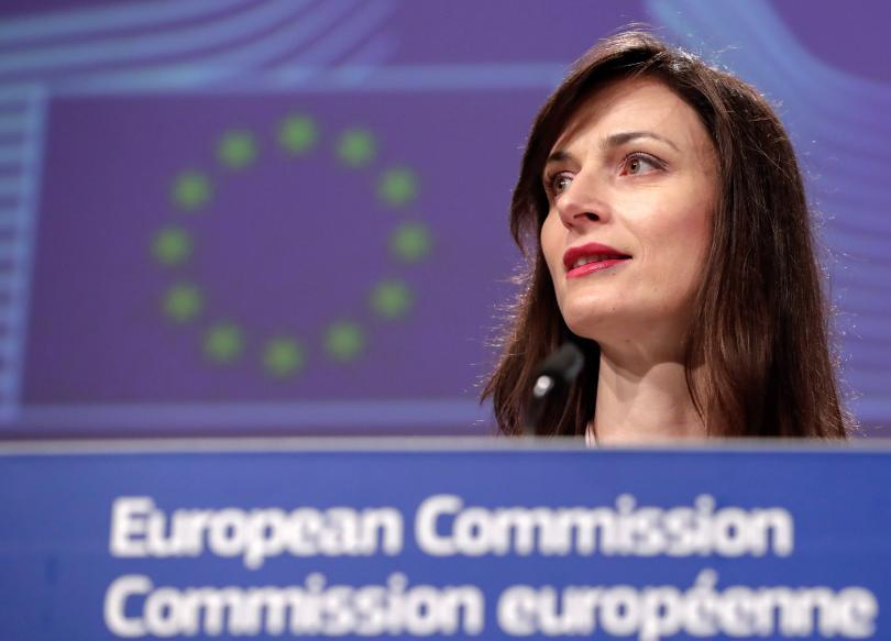 От утре в ЕС влиза в сила нов регламент, който