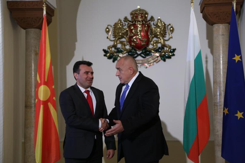 Българо-македонската комисия заседава днес в София