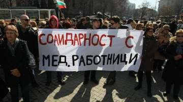 Медицинските сестри продължават протестите, излизат на палатков лагер