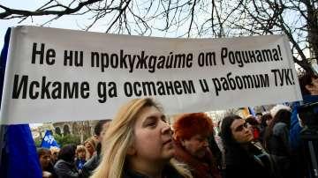 Медицинските специалисти излязоха на втори национален протест