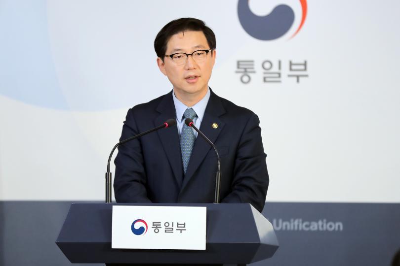 Северна Корея изтегли персонала си от бюрото за връзка с