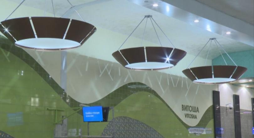 снимка 6 Разширението на метрото до Черни връх - готово до 24 юли