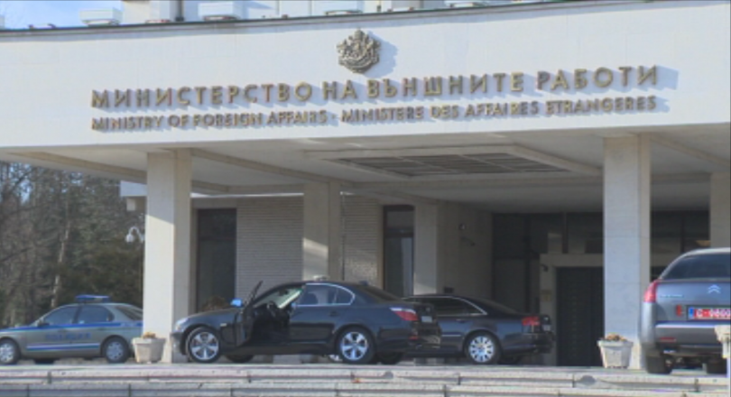 снимка 5 Франция подкрепя българските приоритети за ЕС