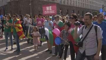 Поход в защита на традиционното семейство се провежда в няколко български града