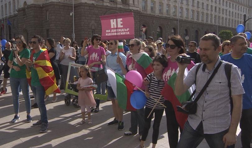 Поход в защита на традиционното семейство се провежда в София