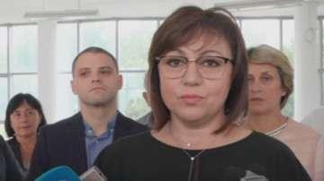БСП ще обяви кандидата си за кмет на София на 1 септември