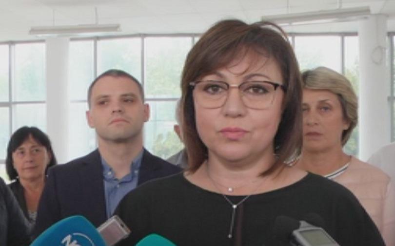 Кандидатът за кмет на София от БСП ще бъде определен
