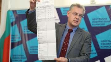 ЦИК представи бюлетината за европейските избори