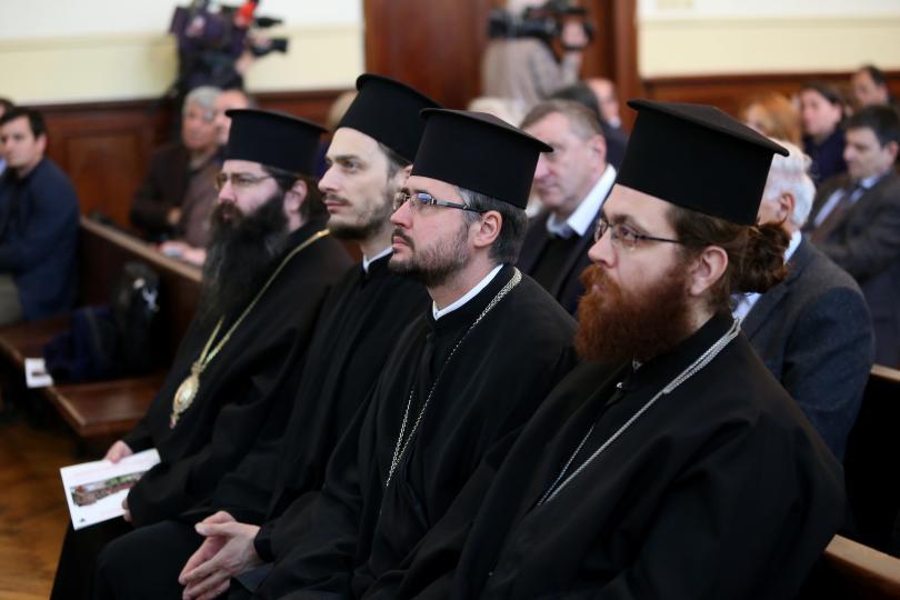 снимка 1 Учени обсъждат ролята на Охридската архиепископия