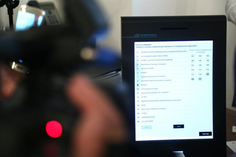 3300 машини, предназначени за гласуване на европейските избори на 26
