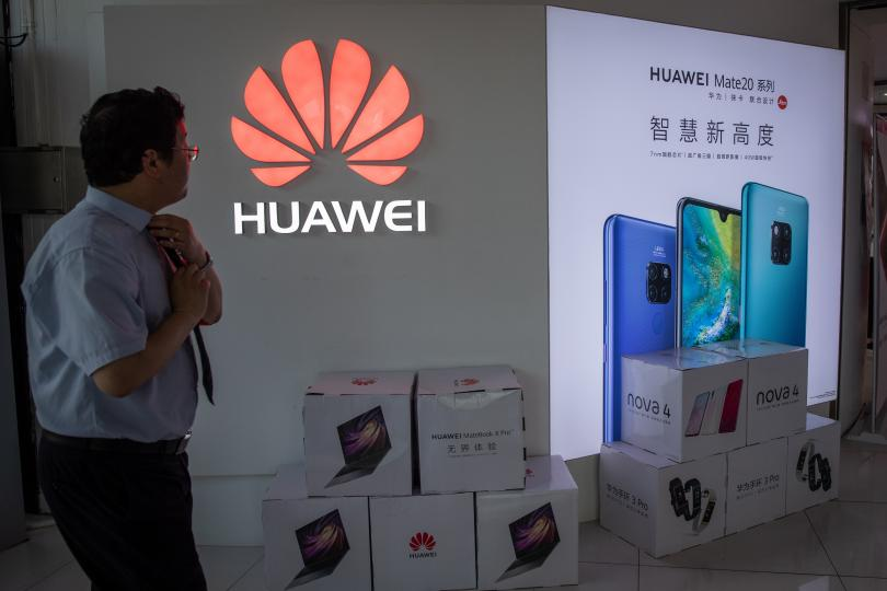 Американското правителство смекчава някои ограничения, наложени на китайската компания