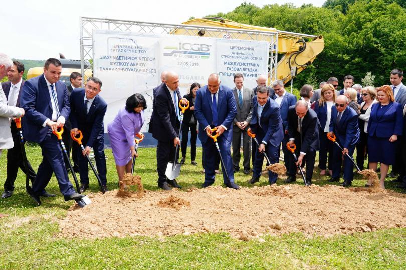 Започва строителството на газовата връзка между България и Гърция. Символична