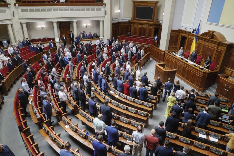 украинският парламент гласува принудителна кастрация педофили