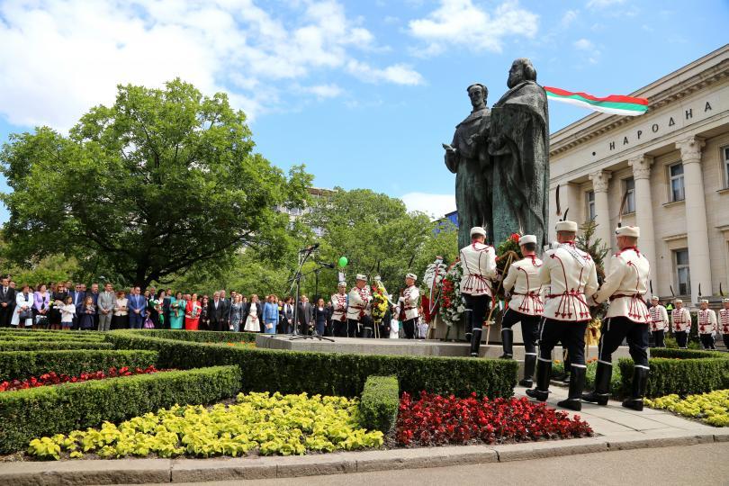 снимка 1 България празнува деня на Светите братя Кирил и Методий