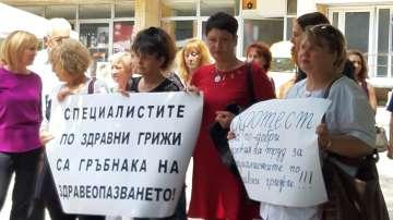 Медицинските специалисти в Стара Загора искат достойно заплащане
