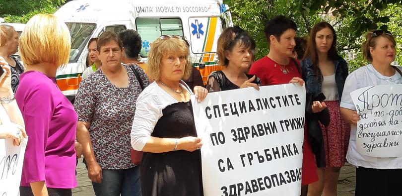снимка 1 Медицинските специалисти в Стара Загора искат достойно заплащане