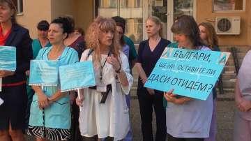 Ефективна стачка във видинската болница, сестрите няма да работят по час