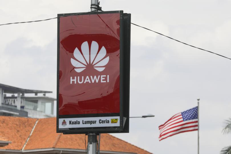 """Китайският телекомуникационен гигант """"Хуауей"""", който е обект на санкции от"""