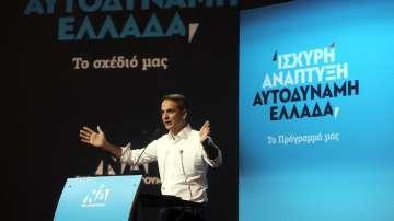 Преднина за опозицията преди изборите в Гърция