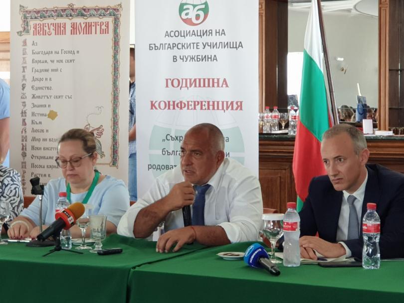 Премиерът Бойко Борисов отговори на заявките на БСП за връщане